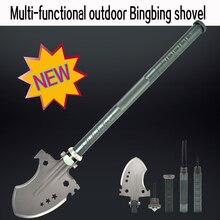2017 New design ordnance shovel folding multifunctional shovel/knife/screwdriver//magnesium rod,Aluminum oxidation handle