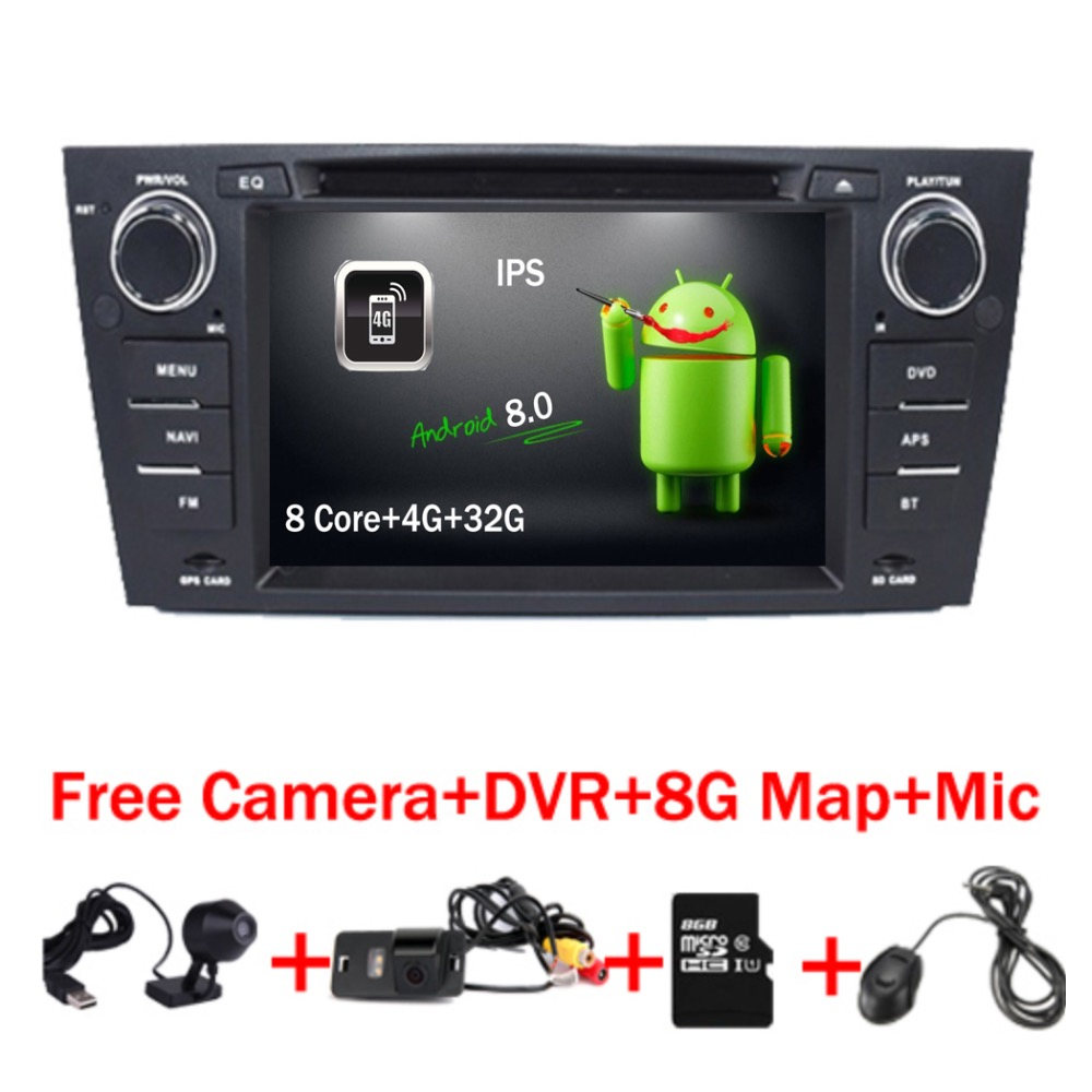 8 Core 1024*600 2 Din Car DVD Player for BMW E90 Android 8.0 DVD