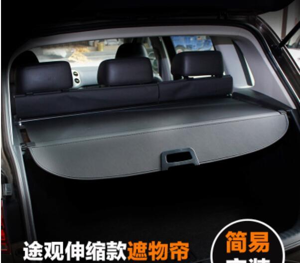 Car Rear Trunk Security Shield Shade Cargo Cover For VW Tiguan 2010 2011 2012 2013 2014 2015 2016 (Black, beige)