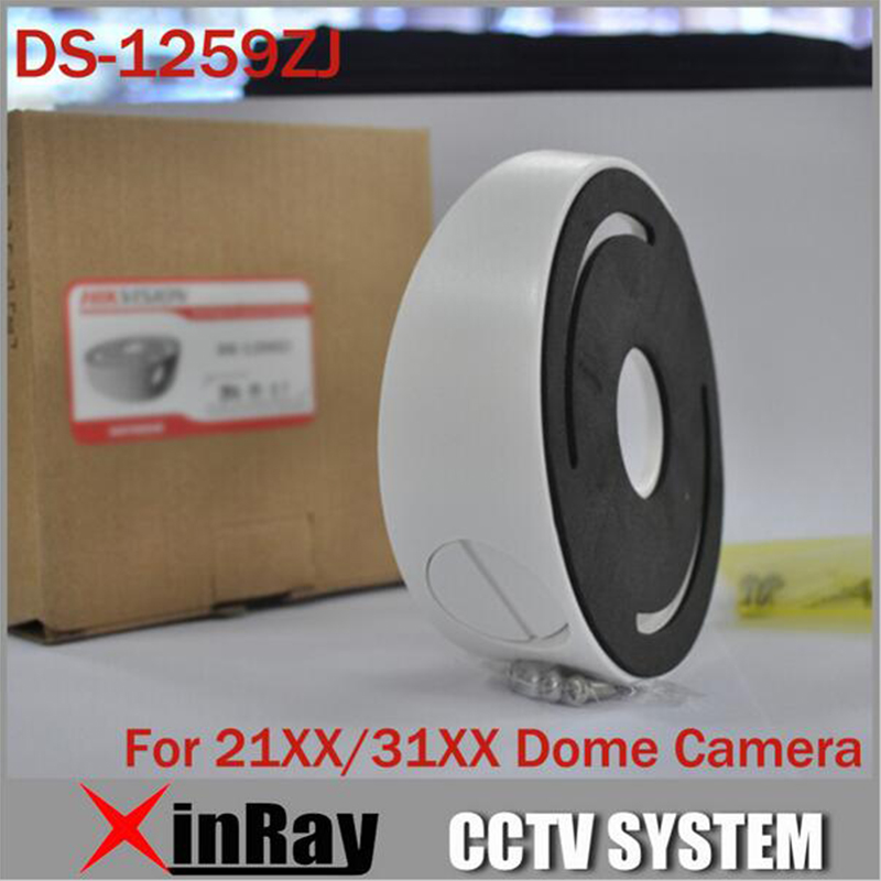 Mini Dome Camera Bracket DS-1259ZJ Ceiling Mounting Bracket for DS-2CD31 and DC-2CD21 Series Security Camera датчики сигнализации homi security hg zj hg zj