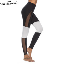 IOLPR fitness pants for women sexy leggings capris sportswear new contrast color splicing slim Insert Mesh Design long trousers mesh contrast side leggings