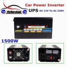 Universal Power Supply Inverter UPS Inverter 1500W DC 12V to AC 220V Car Car Power Inverter