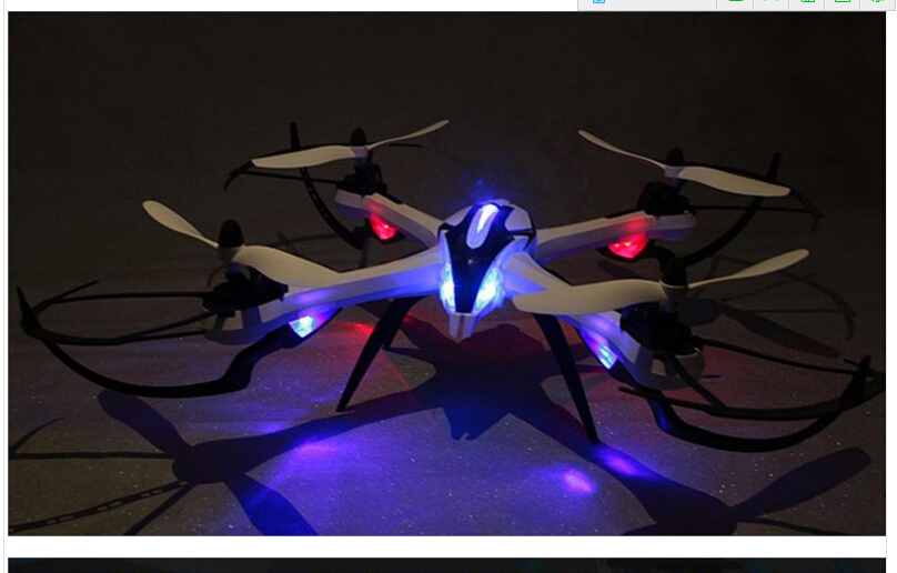 ФОТО JJRC H16 X6 Large Profession Drone 2.4G RC Quadcopter RTF Helicopter No Camera F16987/F16988