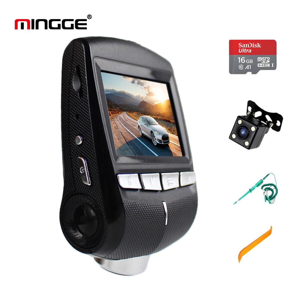 MINGGE 003S 24 hours working Dash Cam Free Shipping 2.0 Screen HD 1080P Dual Car Camera DVR with 24 hours Recording