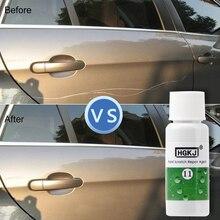 Средство для ремонта царапин на автомобиле, полировка для автомобиля, воск, средство для удаления царапин, уход за краской, автохимия, волшебное техническое обслуживание, профессиональный Стайлинг автомобиля