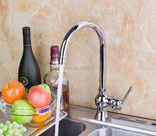 Мода поворотный хром латунь Вода Кухня Раковина бассейне судно бортике одной ручкой MF-1182 смеситель кран