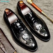QYFCIOUFU Summer British Style Pointed Toe Man Formal Dress Shoes Genuine Leather Oxfords Mens Crocodile Pattern US 11.5