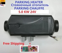 Free Shipping 5kw 24V New Parking Heater Hot Sell In Europe Air Diesel Fan Heater Similar Auto Liquid Heater Not Webasto Heater