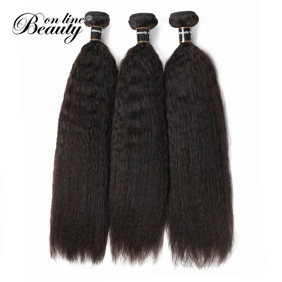 Peruvian Kinky Straight Hair 3 Bundles Human Hair Bundles Remy Human Hair Extensions BOL Natural Black Color Weave Bundles
