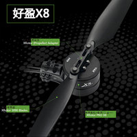X8 Plant Protection Brushless Electric Motor Power Set System FOC Model Integrated UAV Accessories