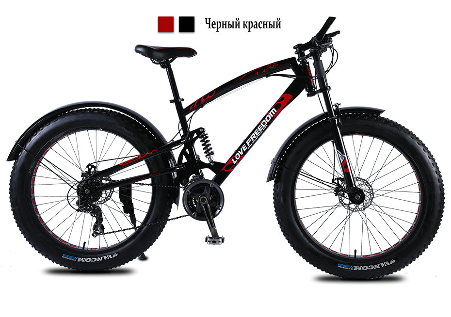 HTB1BBWLa6zuK1RjSspeq6ziHVXaY Love Freedom High Quality Bicycle 7/21/24/27 Speed 26*4.0 Fat Bike Front And Rear Shock Absorbers double disc brake Snow bike
