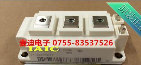 100%New and original,  90 days warranty   FF300R12KT4100%New and original,  90 days warranty   FF300R12KT4