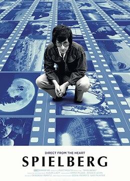 《斯皮尔伯格》2017年美国传记,纪录片电影在线观看
