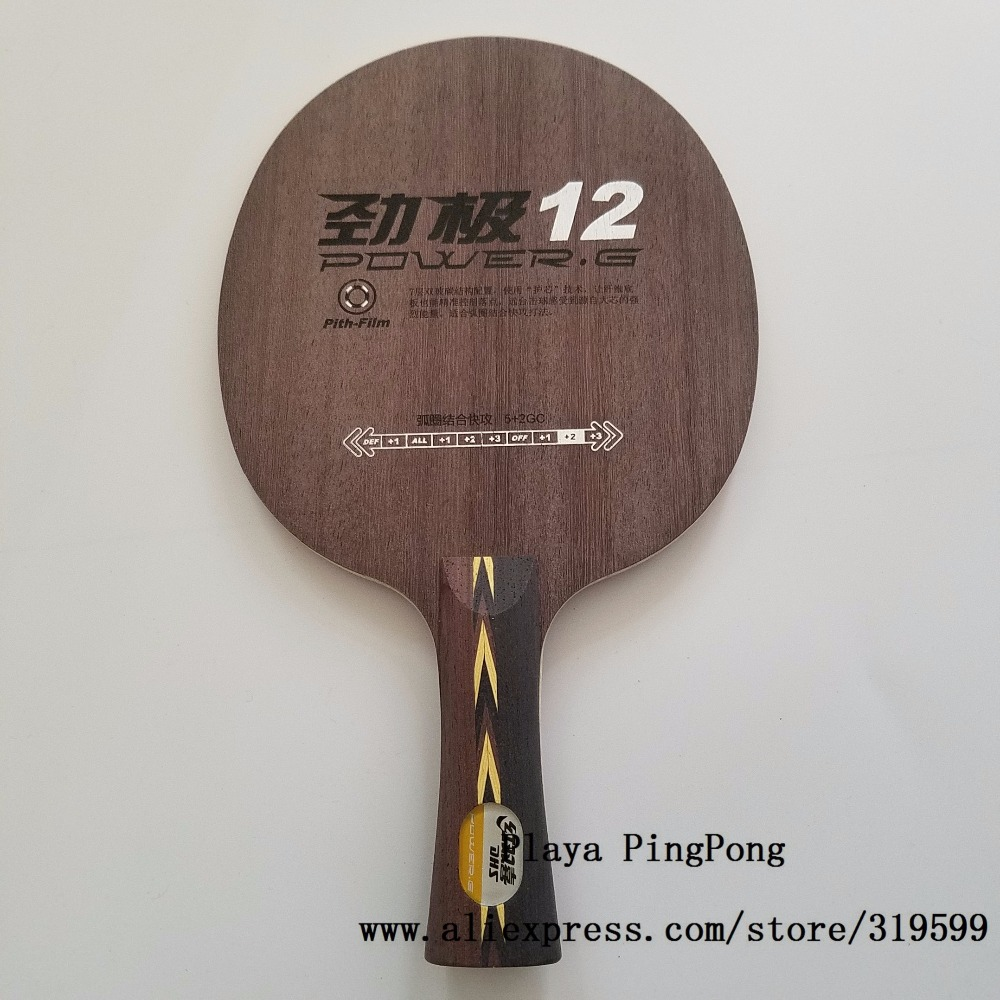 ФОТО [Playa PingPong] DHS POWER.G12 (PG12, PG 12) Loop+Attack OFF++ Table Tennis Blade for Ping Pong Racket