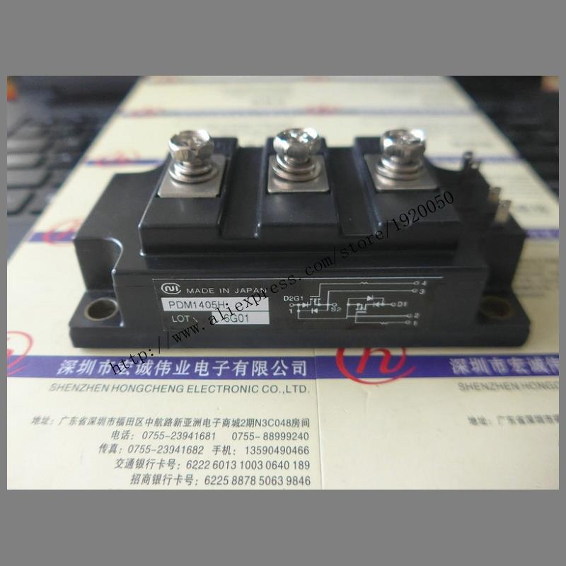 P1405H  module special sales Welcome to order !P1405H  module special sales Welcome to order !