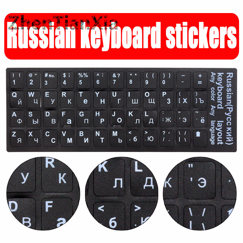 accd9effb26 Russian keyboard stickers smooth black base white letters Russia layout  Alphabet for computer PC laptop Drop Shipping