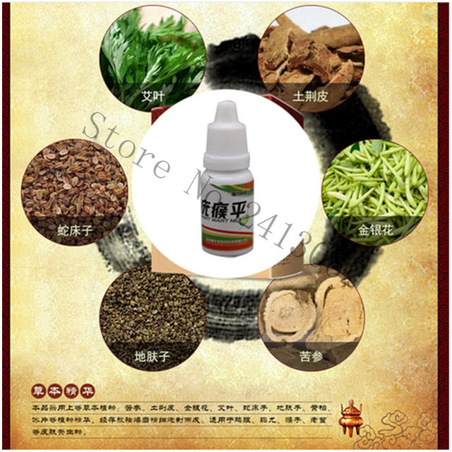 100% Natural Herbal Removing Flat Warts Filiform Unusual Fatty Lipid Particle Zoster Rash Shares Moss Liquid Wart Removal 10ml 3