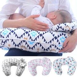 Almofadas de enfermagem do bebê maternidade travesseiro de amamentação do bebê infantil aconchego em forma de u algodão recém-nascido alimentação cintura almofada
