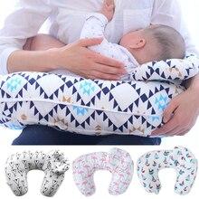 Детские подушки для кормления для беременных Грудное вскармливание подушку для обниматься П-образный новорожденных хлопок Кормление талии подушка
