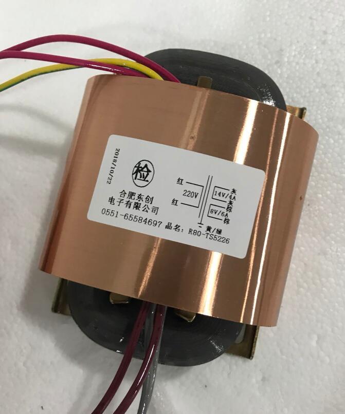 14V 4A 8V 6A R Core Transformer 100VA R80 custom transformer 220V input with copper shield output for Power supply14V 4A 8V 6A R Core Transformer 100VA R80 custom transformer 220V input with copper shield output for Power supply