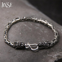5MM Dragon Head Bracelet 925 Sterling Silver 19-21cm Hand Link Chain S925 Solid Thai Silver Double Dragon Bracelets Men Jewelry s925 sterling silver jewelry personality hip hop wind wrist chain men s thai silver old skull bracelet