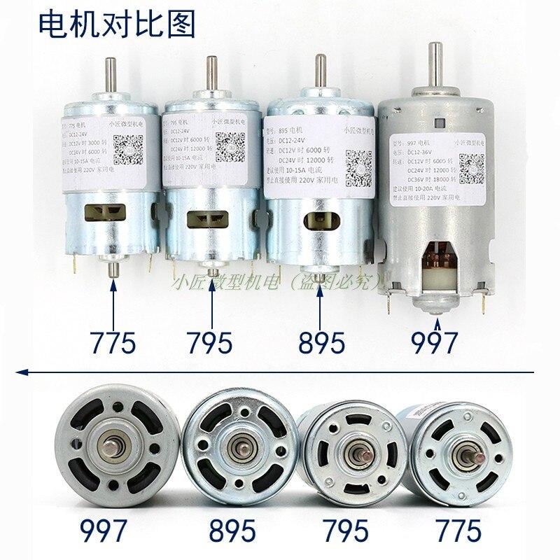 997 мощный двигатель постоянного тока, 12-36 в высокая скорость двигателя, бесшумный шарикоподшипник двигателя