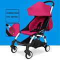 Original Lightweight Travel Baby Stroller Trolley Portable Folding Baby Stroller Car Baby Pram With 6 Accessory