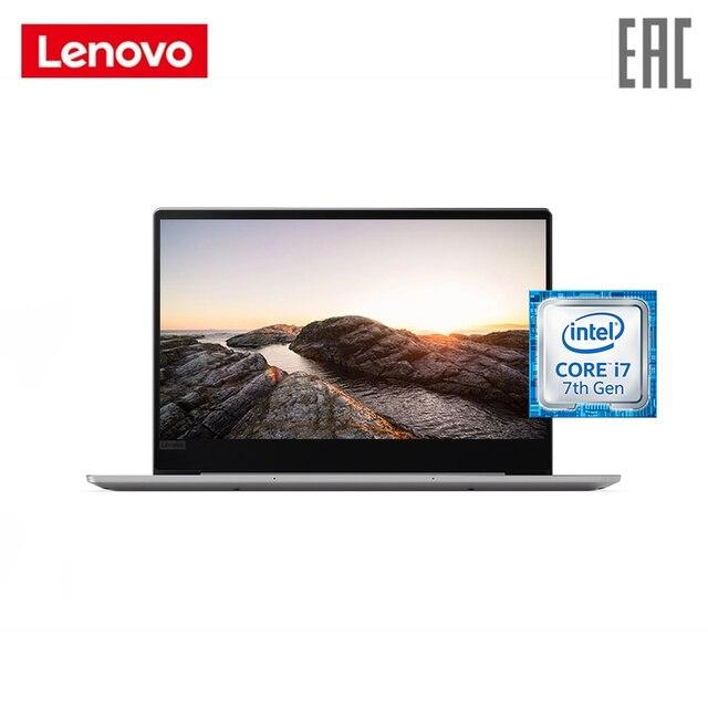 Ноутбук Lenovo 720S-13IKB/13,3'' FHD IPS AG (SLIM)/I7-7500U/8 ГБ/noHDD/512 ГБ SSD/Integrated/noODD/Win10 (81A8000WRK)
