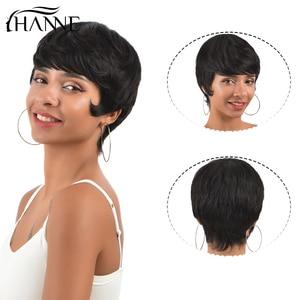 Image 2 - Hanne 毛 100% 人毛ウィッグわずかな波状かつらショート黒黒人女性グルーレスの remy 毛かつら