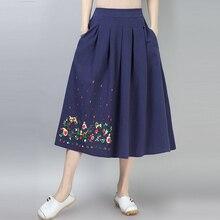 a9b77caf5c Korean Blue Rave Green Jupe femme Vintage White Rokken vrouwen Sevgili Falda  vaquera mujer Black Bandage