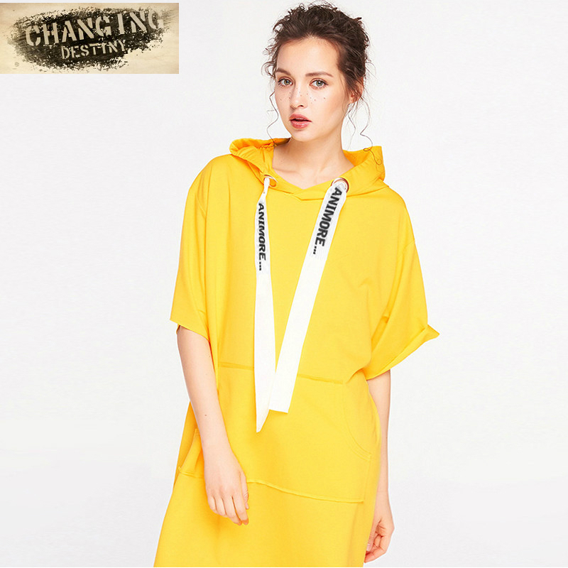 2018 Autumn Women Fashion Hooded Dress Short Sleeve Hoodies Dress with Yellow Black Big Pockets Five-part Sleeved Casual Dress ...