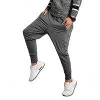 2016 Men Large Size Skinny Fits Active Pencil Pants Joggers Sweatpants Outwear Casual Fashion Winter Pants