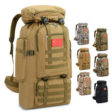 Outdoor Tactical Mountaineering Backpack Waterproof Army Shoulder Military Hunting Camping Multi-purpose Molle Travel Sport Bag цена