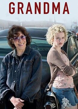《与外婆同行》2015年美国剧情,喜剧,同性电影在线观看