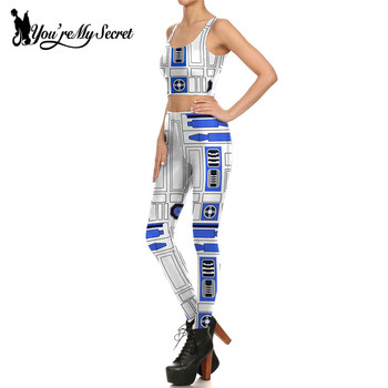 [You're My Secret]One Set of Star Wars Cosplay Costume Artoo 2.0 Printed Leggings Women Comic Star Wars Robot Mujer leggin Women 2