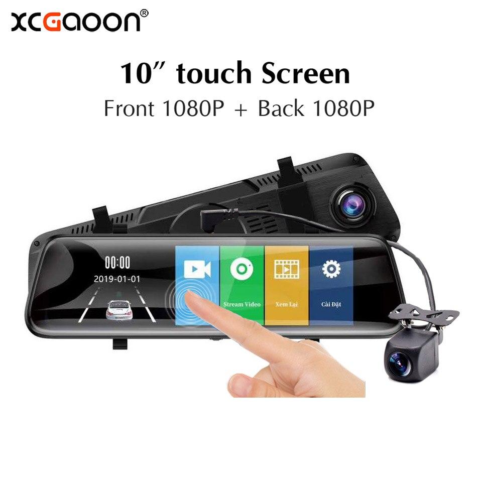XCGaoon 10 дюймов Автомобильный видеорегистратор с сенсорным экраном зеркало заднего вида видеорегистратор Камера, двухдиапазонный, wi 1080P (спер...