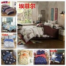 Moda caliente aloe algodón cuatro juegos de sábanas Funda Nórdica 4 unids/3 unids colchas ropa de cama textiles para el hogar suave de algodón Poliéster