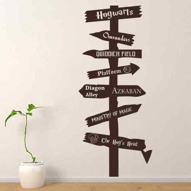 Harry Potter Inspired Road Sign Vinyl Wall Decal Hogwarts Ministry of Magic Azkaban Olivanders 9 3/4 Quiddich Dumbledore