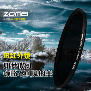 Image 5 - ZOMEI 720NM Infrared mirror Infrared X RAY IR Filter For DSLR lens Mirror Sliver Rimmed 43/46/ 49/52/55/58/62/67/72/77 mm