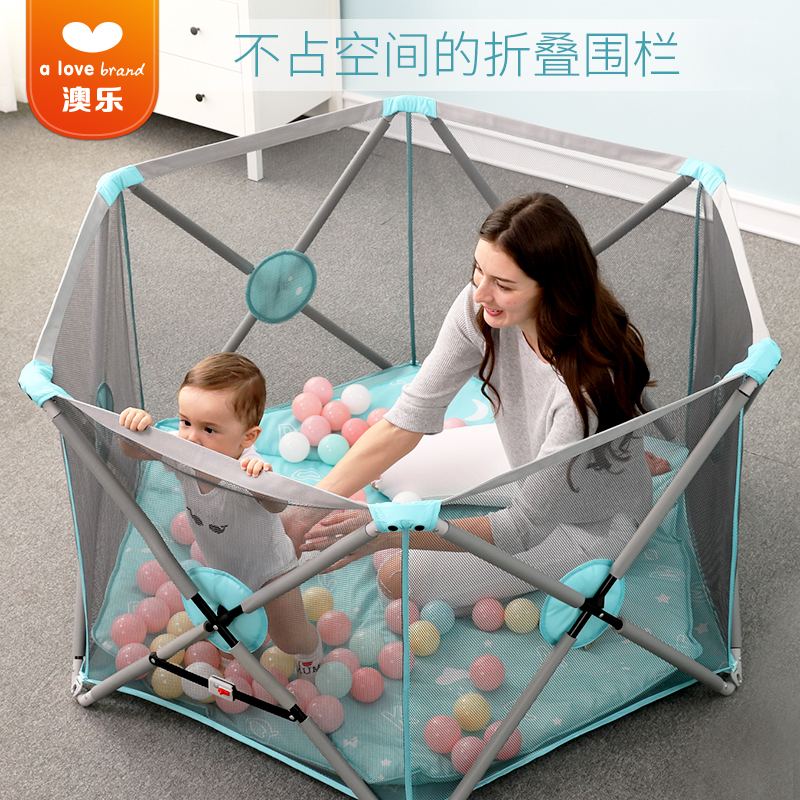 High Quality Breathable Gauze Oxford Foldable Easy To Carry Six-sided Child Safety Fence 24 led music stand light 2 level change easy to carry foldable fl 9032