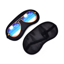 Hot 1Pcs 3D Sleep Mask NATURAL Sleeping Eye Mask Eyeshade COVER Shade EYE PATCH ผู้หญิงผู้ชาย tPortable Blindfold TRAVEL 20*9 ซม.(China)