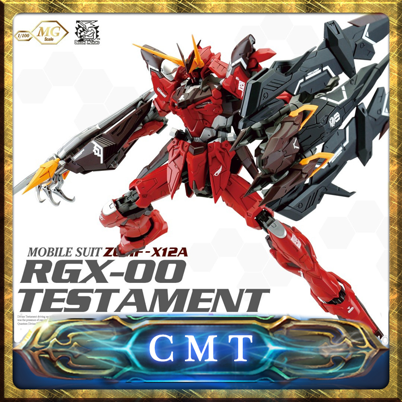 CMT INSTOCK DRAGON MOMOKO GUNDAM 1/100 MG TESTAMENT RGX-00 MODEL KIT sunflower instock 100
