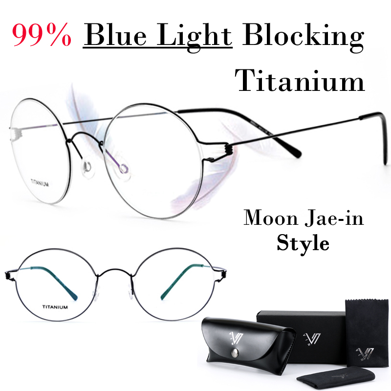 Titanium Moon Jae-in Anti Blue Light Blocking Filter Reduces Digital Eye Strain Clear Regular Computer Gaming Glasses SleepWell