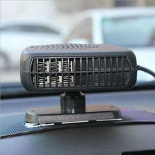 Авто 12 В Портативный Авто нагреватель отопления Вентилятор охлаждения вождения энтузиастов Defroster Demister