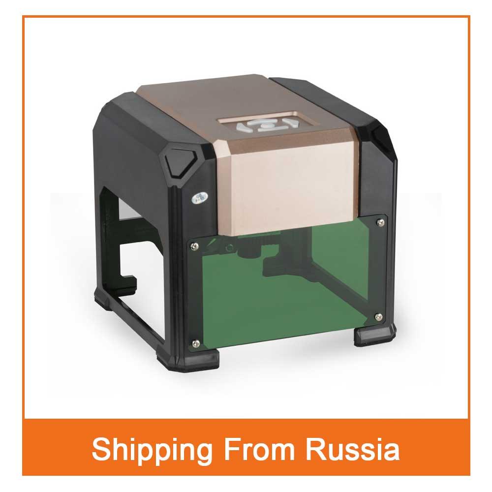 3000mW High Speed Laser Engraving Machine USB DIY Laser Engraver Printer Automatic Handicraft Wood Burning Tools