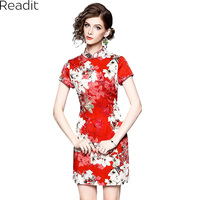 Readit Cheongsam Dress 2018 Spring Summer Woman Dress White Floral Printed Red Buttons Border Dress Chinese