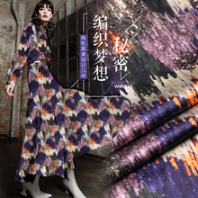 (50 cm/lot) air brushing printed silk fabric for sewing elastic satin fabrics 19 mm heavy Mulberry stretch cloth oil painting
