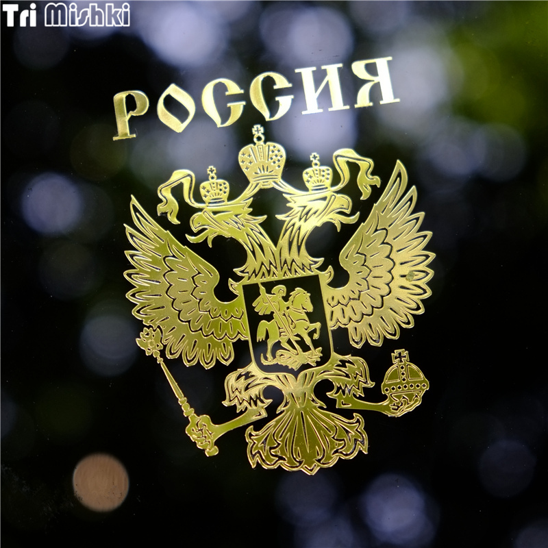 Tri Mishki HJS006 80*60mm double-headed eagle russia coat of arms russian federation car stickers metal mobile phone three ratels mt 088 90 80 5mm zinc alloy 3d metal car sticker double headed eagle russian coat of arms russian national emblem