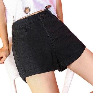 Женские джинсовые шорты, повседневные джинсовые шорты с высокой талией и широкими штанинами, со складками, летние шорты для женщин, 2018 г., в н...