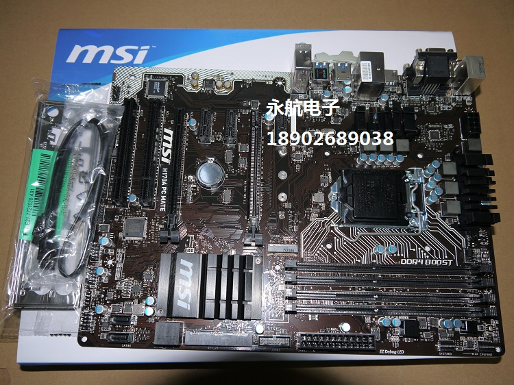 MSI H170A PC MATE Desktop Motherboard H170 Socket LGA 1151 i3 i5 i7 DDR4 64G SATA3 USB3.0 ATX msi z170a sli plus original new desktop motherboard z170 socket lga 1151 i3 i5 i7 ddr4 64g atx
